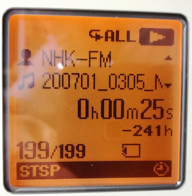 f:id:k-emu:20200706211503j:image