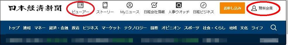 f:id:k-emu:20200711163455j:plain