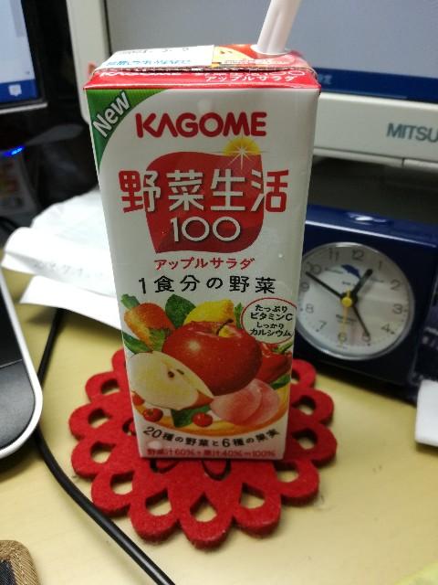 f:id:k-emu:20200806204158j:image