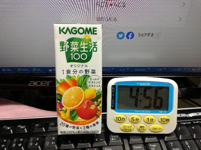 f:id:k-emu:20200807220500j:image