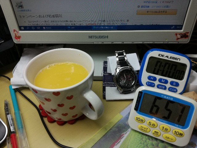 f:id:k-emu:20200819193702j:image