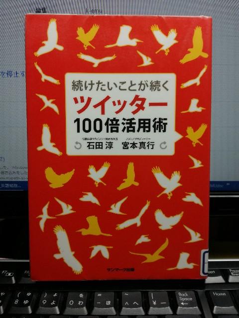 f:id:k-emu:20200824212547j:image