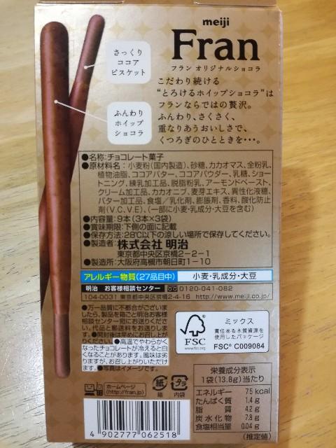 f:id:k-emu:20200902201619j:image