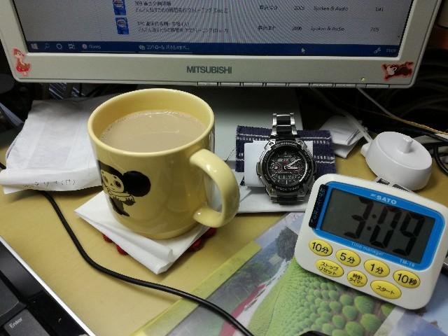 f:id:k-emu:20200906223408j:image