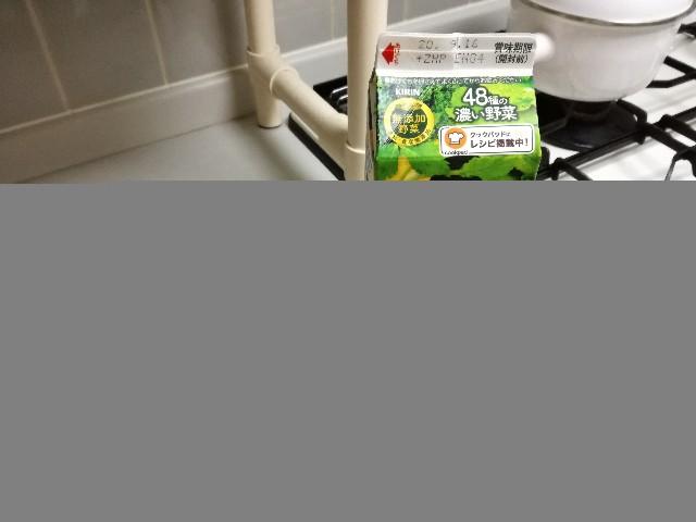 f:id:k-emu:20200911220322j:image