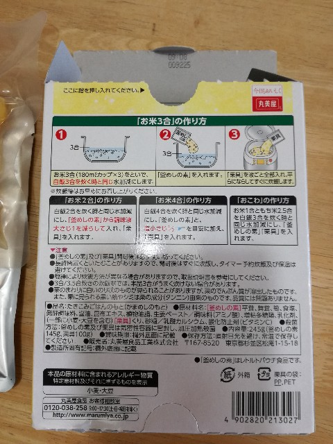 f:id:k-emu:20200915220227j:image