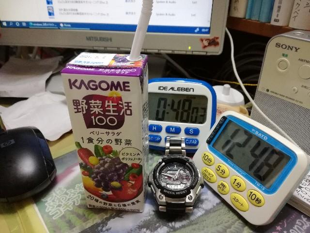 f:id:k-emu:20201002210638j:image