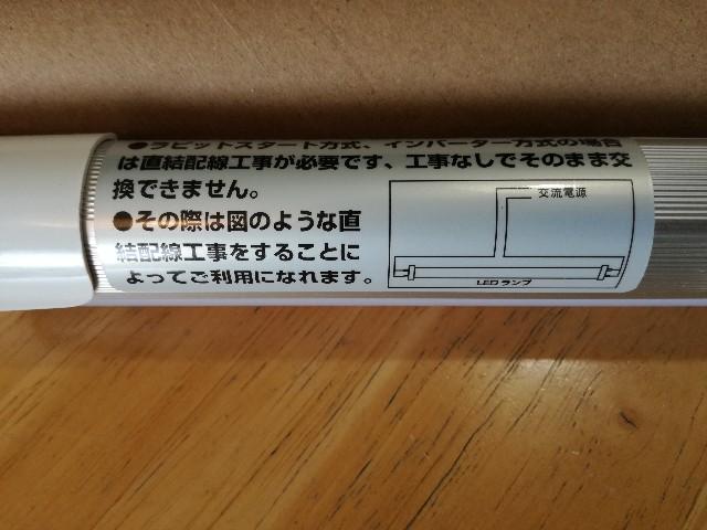 f:id:k-emu:20201003231626j:image