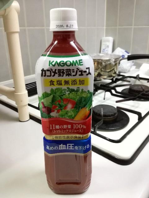 f:id:k-emu:20201005213037j:image