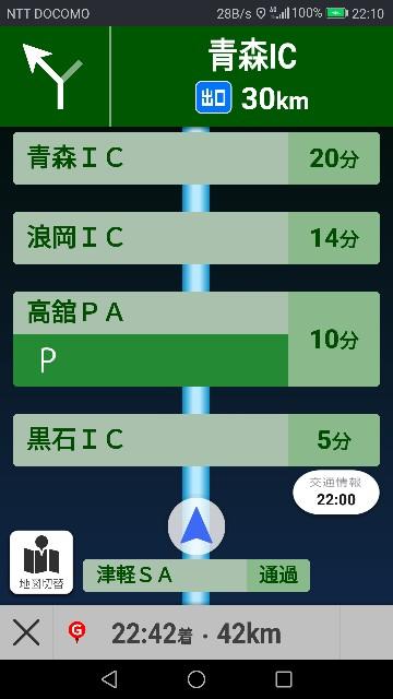f:id:k-emu:20201007224405j:image