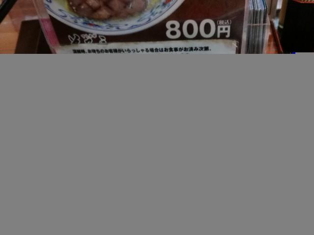 f:id:k-emu:20201015225854j:image