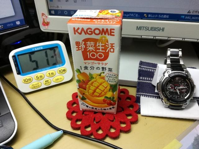 f:id:k-emu:20201101211951j:image