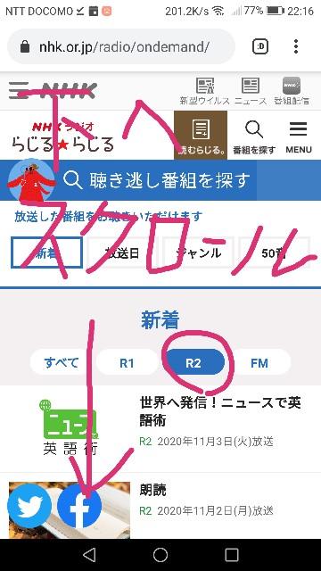f:id:k-emu:20201103232108j:image