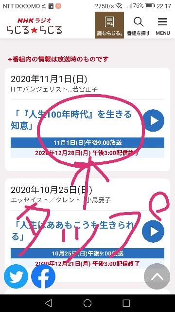 f:id:k-emu:20201103232121j:image