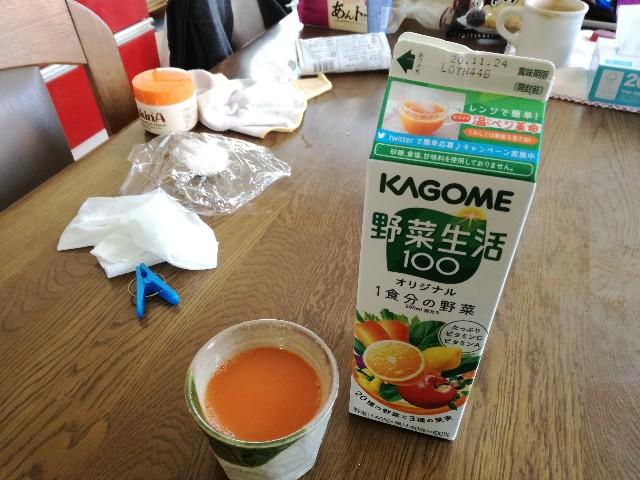 f:id:k-emu:20201109203817j:image