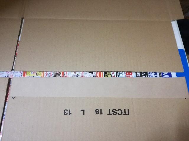 f:id:k-emu:20201207185344j:image