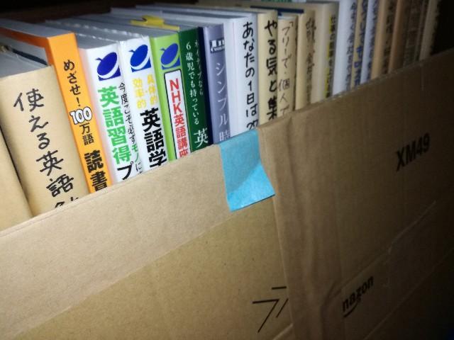 f:id:k-emu:20201207214240j:image