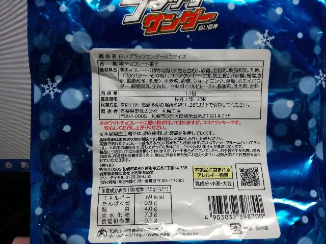 f:id:k-emu:20201209232121j:image