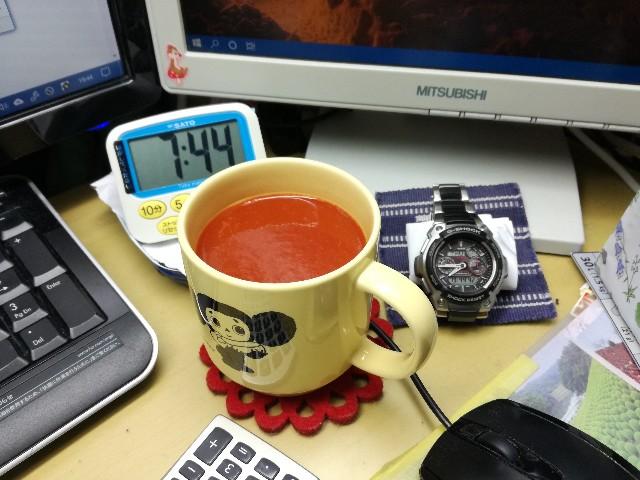 f:id:k-emu:20201210233849j:image