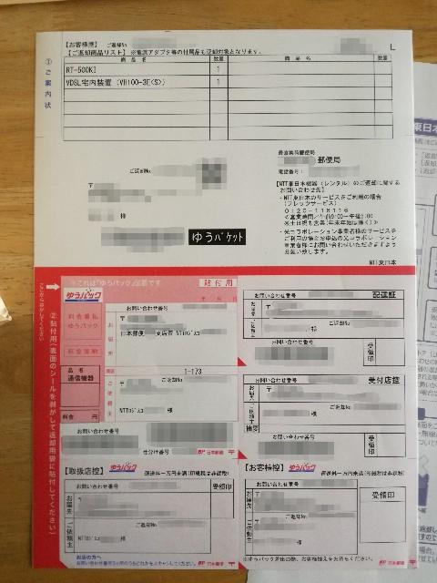 f:id:k-emu:20201214205340j:image