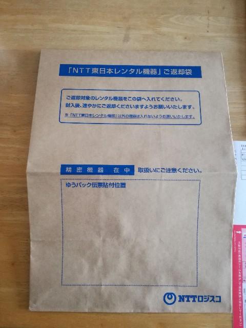 f:id:k-emu:20201214205358j:image