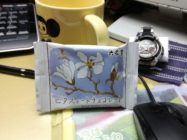 f:id:k-emu:20201216213737j:image