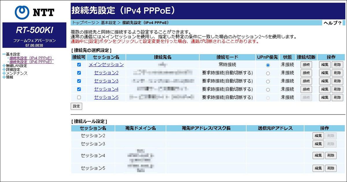 f:id:k-emu:20201216224910j:plain