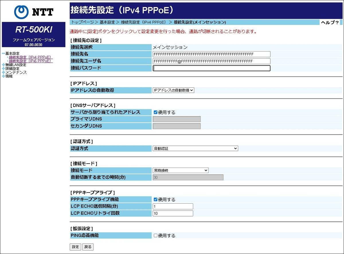 f:id:k-emu:20201216225203j:plain