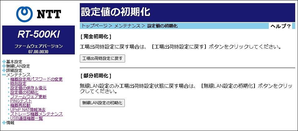 f:id:k-emu:20201216225841j:plain