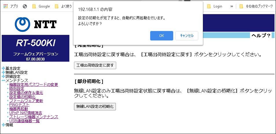 f:id:k-emu:20201216230529j:plain
