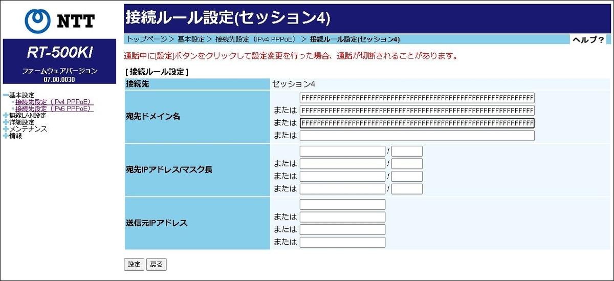 f:id:k-emu:20201216232042j:plain