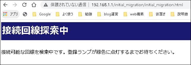 f:id:k-emu:20201216232259j:plain