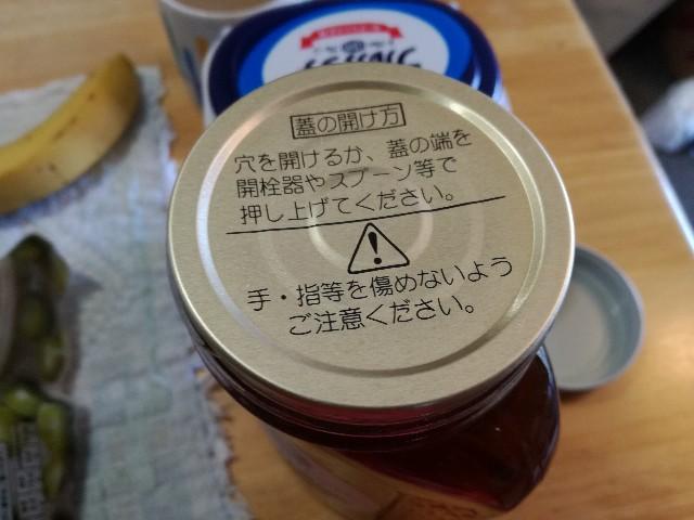 f:id:k-emu:20201220223405j:image