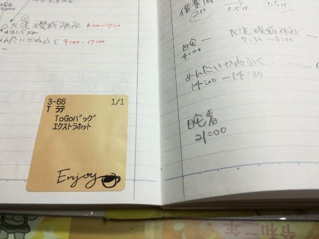 f:id:k-emu:20201224225945j:image