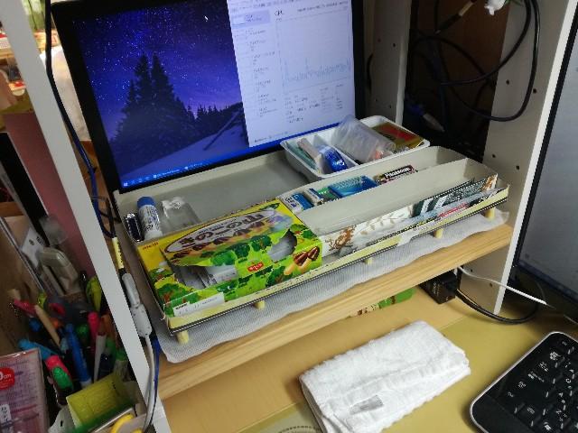 f:id:k-emu:20210103221814j:image