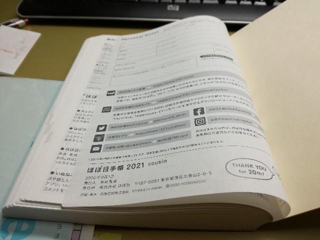f:id:k-emu:20210111231507j:image