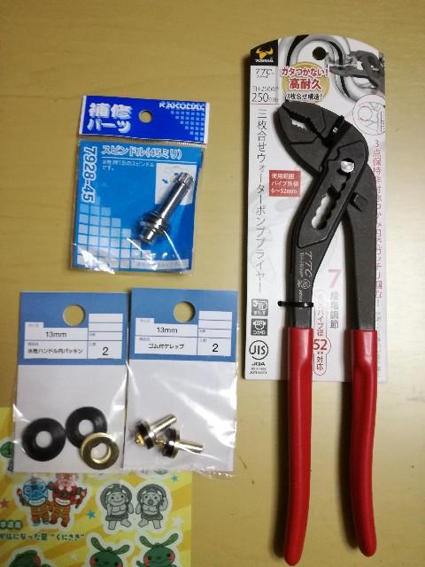 f:id:k-emu:20210116213510j:image