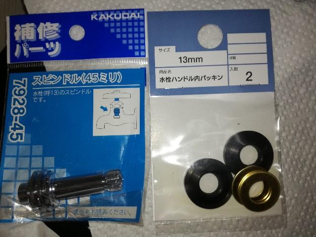 f:id:k-emu:20210123232703j:image