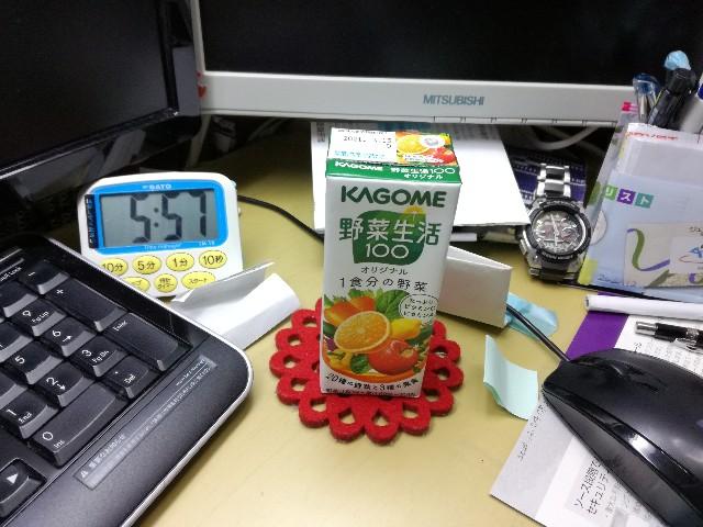 f:id:k-emu:20210129223712j:image