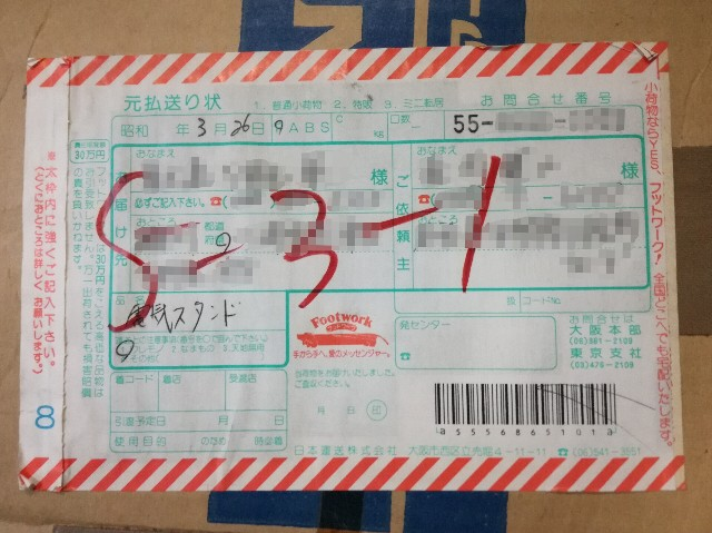 f:id:k-emu:20210204204644j:image