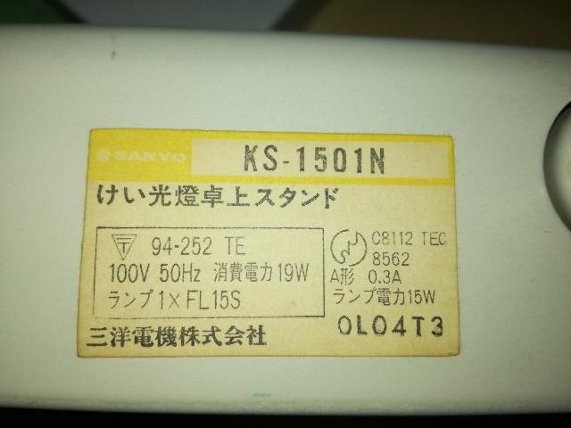 f:id:k-emu:20210204205149j:image