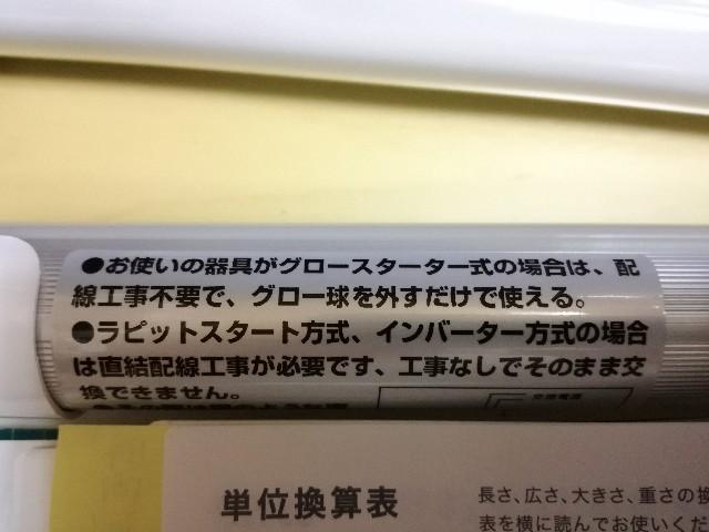 f:id:k-emu:20210206205516j:image