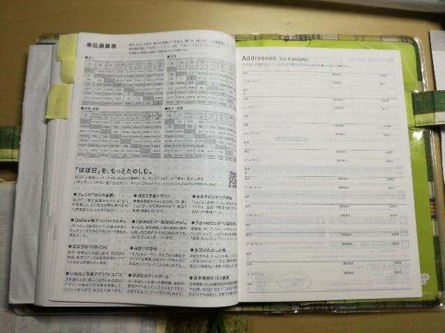 f:id:k-emu:20210206205607j:image