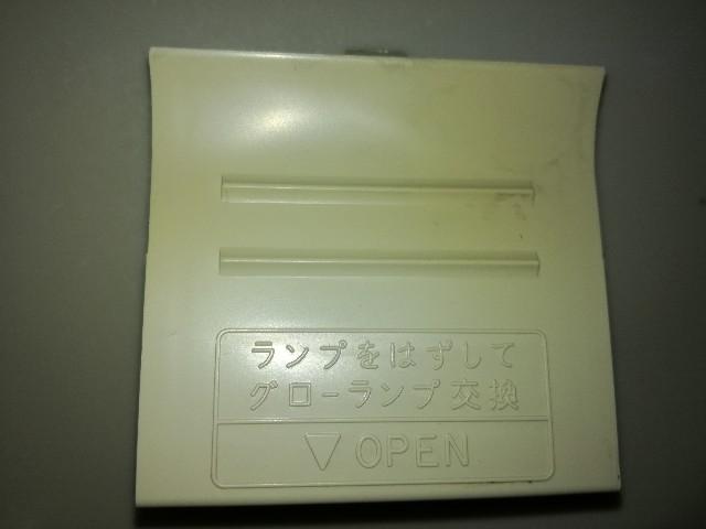 f:id:k-emu:20210206210623j:image