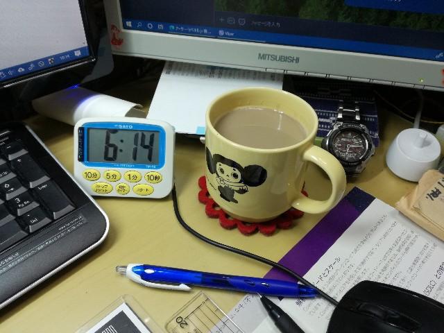 f:id:k-emu:20210208181508j:image