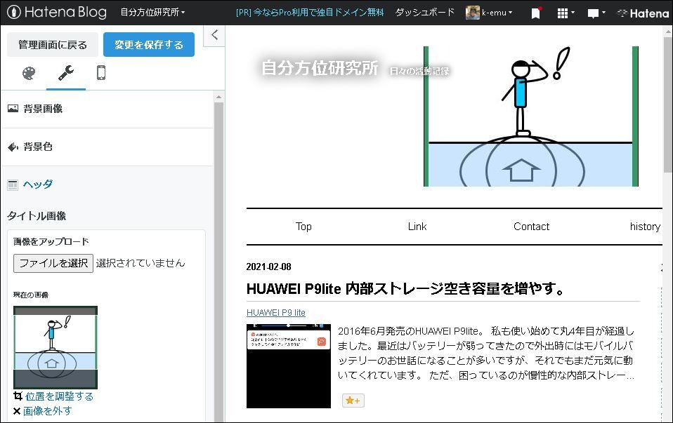 f:id:k-emu:20210209230046j:plain
