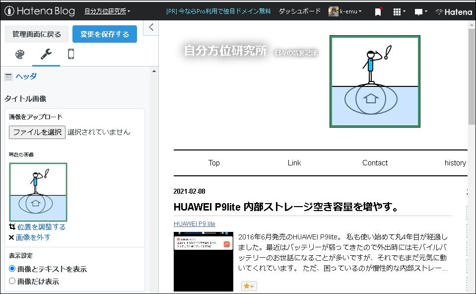 f:id:k-emu:20210209230231j:plain