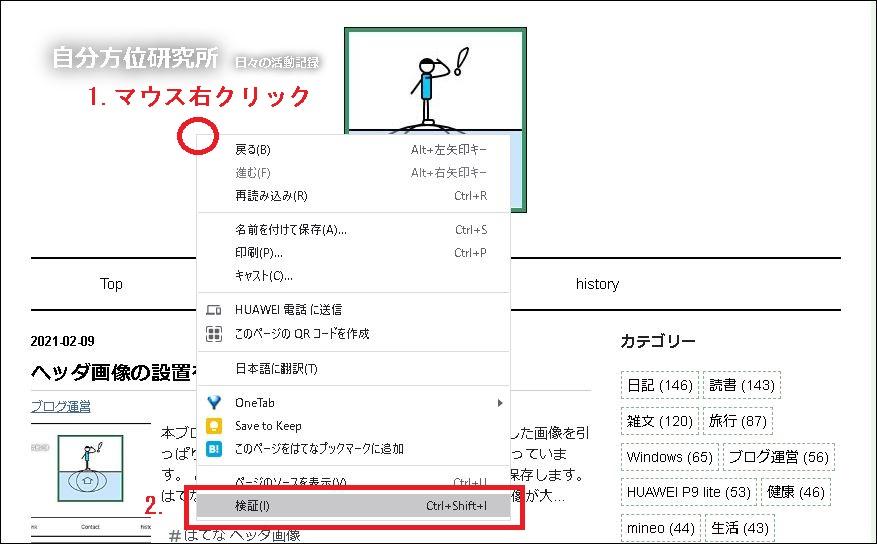 f:id:k-emu:20210210234538j:plain