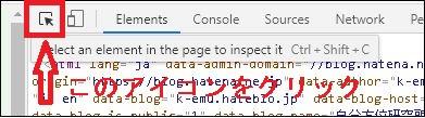 f:id:k-emu:20210211175515j:plain