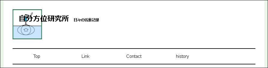 f:id:k-emu:20210212222951j:plain